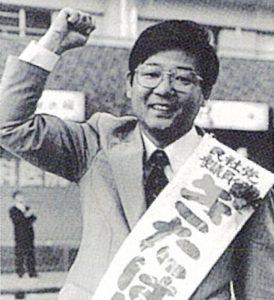 衆議院初当選時代の写真